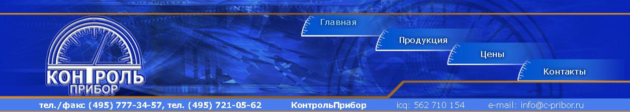 Манометр мп 6